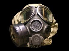 M-40 Gasmask